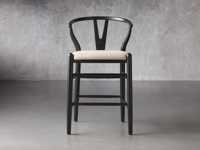 Robin Counter Stool in Black