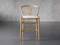 """Robin 21"""" Counterstool In Natural"""