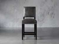 Torino Recycled Leather Counter Stool