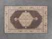 """Jehan 5'6""""X8'6"""" Hand Knotted Medallion Rug In Taupe/Grey"""